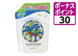 ヤシノミ洗剤スパウトパック