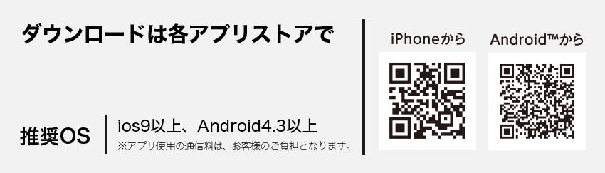 App_header_20190228
