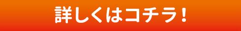 Googleplay_button_20190228