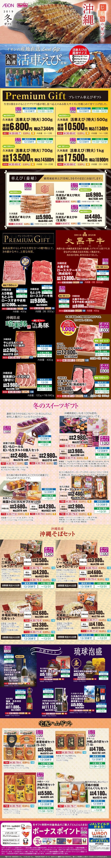hayatoku_gift