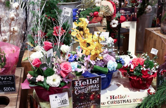 店頭に並ぶお花