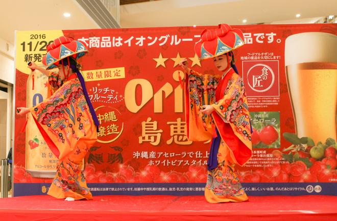 琉球舞踊四つ竹