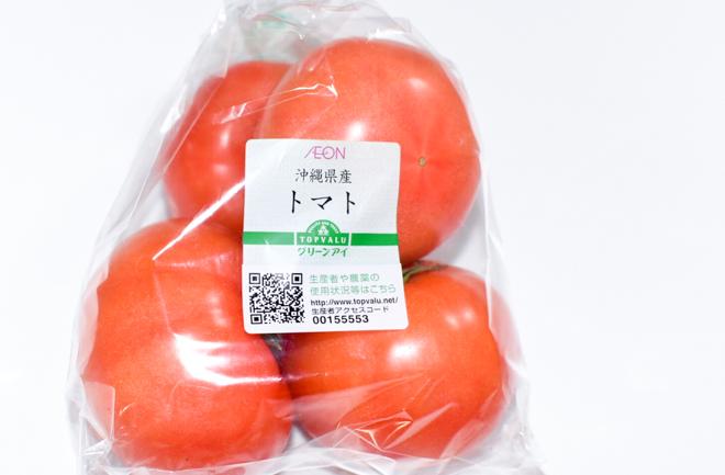 グリーンアイのトマト