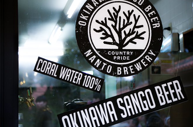 OKINAWA SANGO BEERのロゴ