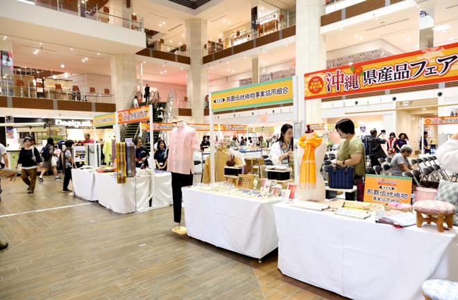 伝統工芸品の展示・販売