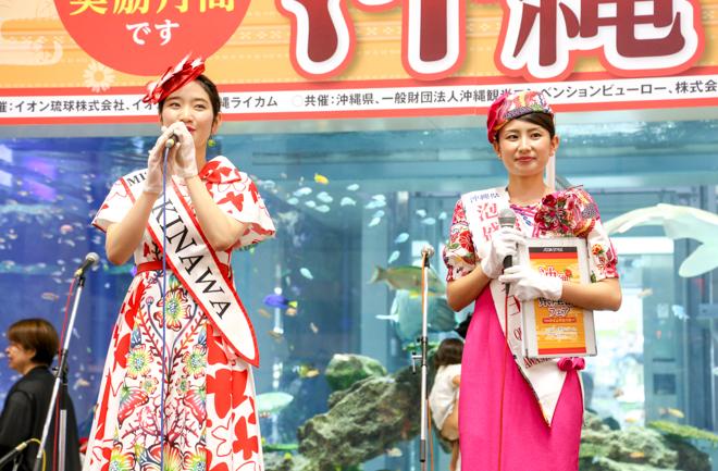 ミス沖縄と泡盛の女王