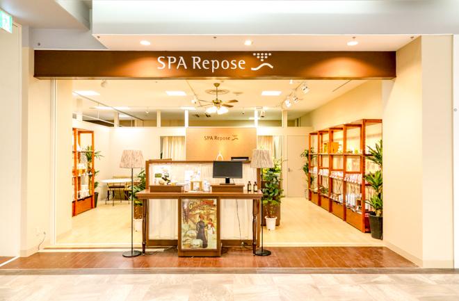 Spa Repose