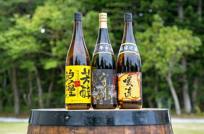並ぶ三本のお酒