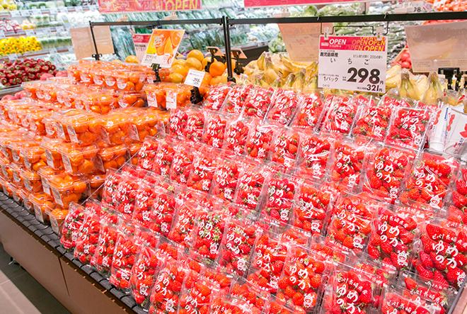 イチゴとオレンジ