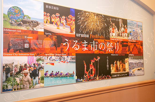 うるま市の祭り
