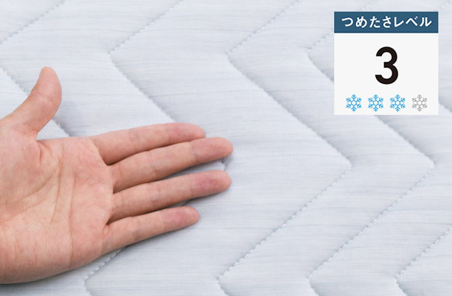 敷きパッドに触れる手