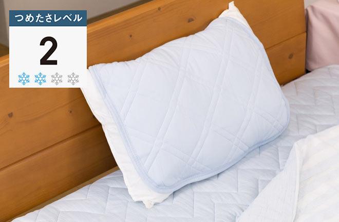 ベッドに置かれた枕