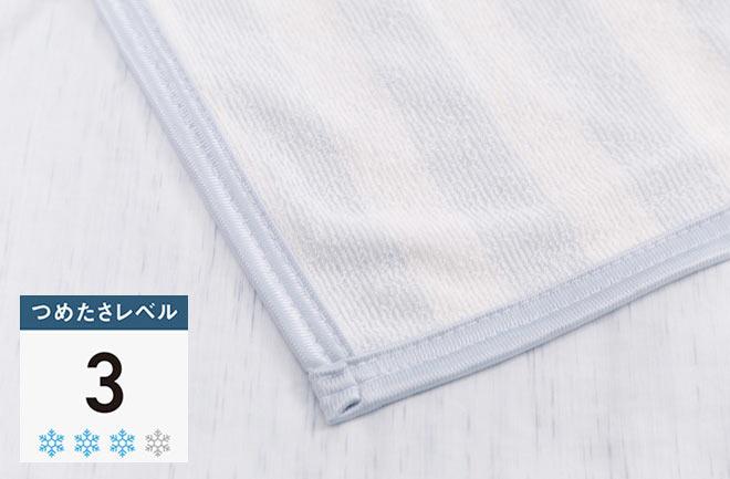 ストライプ柄のタオルケット