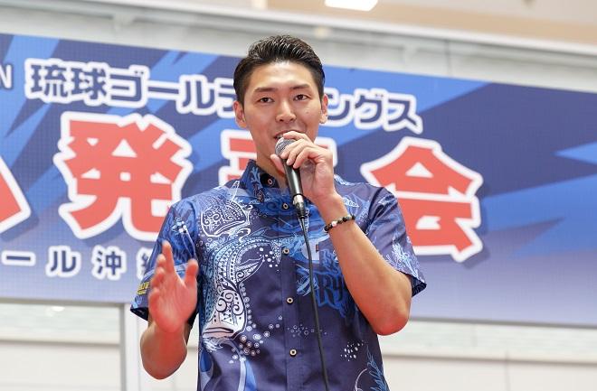 田代直希選手