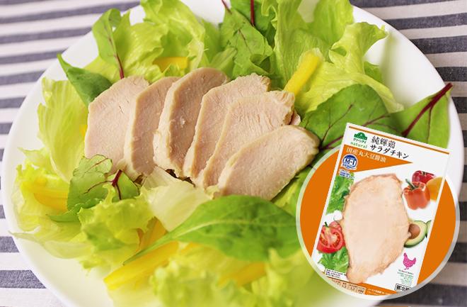 国産丸大豆醤油鶏
