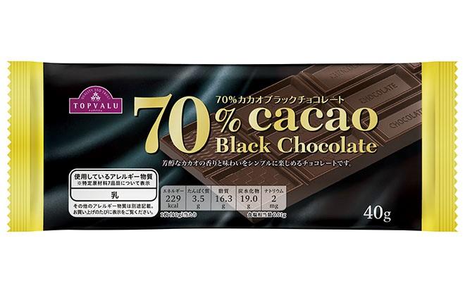 70%カカオブラックチョコレート