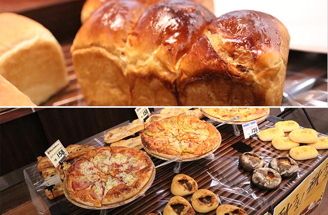 食パンとピザパン