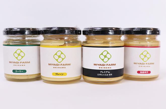 4種のマヨネーズ