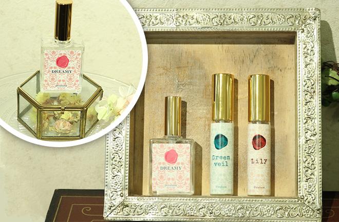 アロマの香水