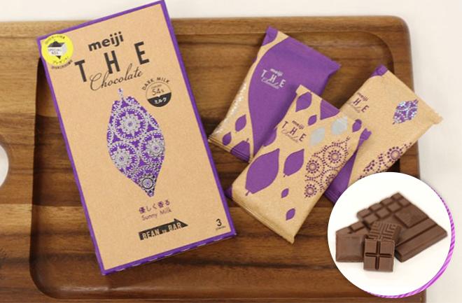 紫パッケージのチョコレート