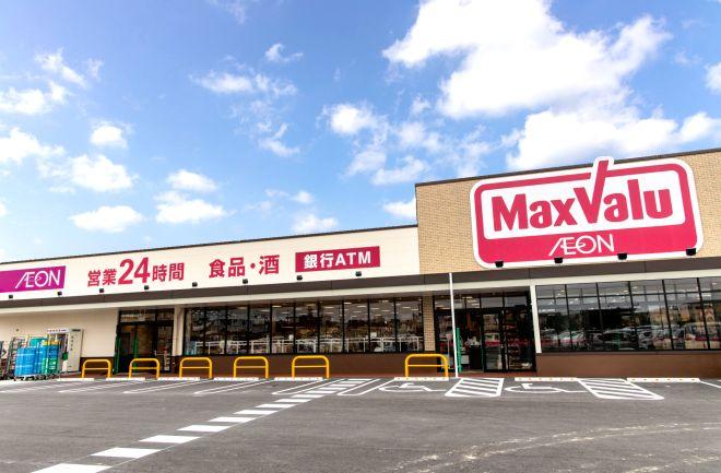 マックスバリュ屋慶名店