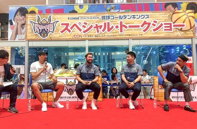古川選手登場