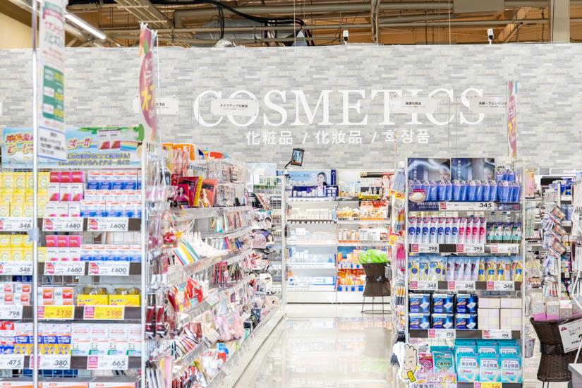 マックスバリュ安謝店の化粧品コーナーの外観
