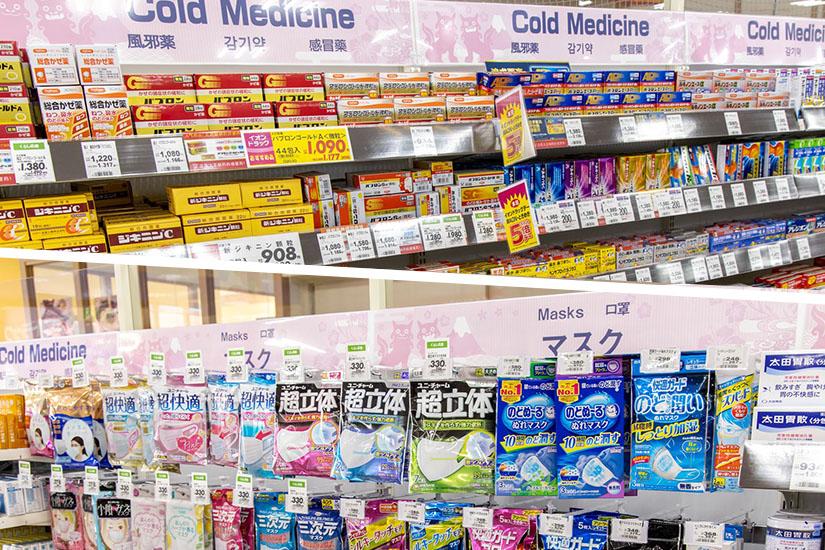 イオンドラッグ牧志店の医薬品コーナー