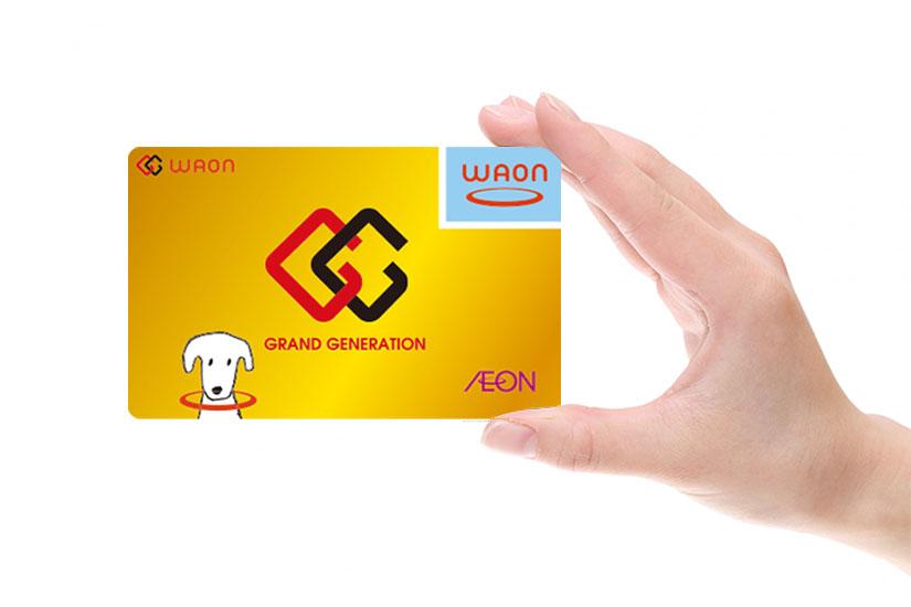 G.G WAONカードを持つ手