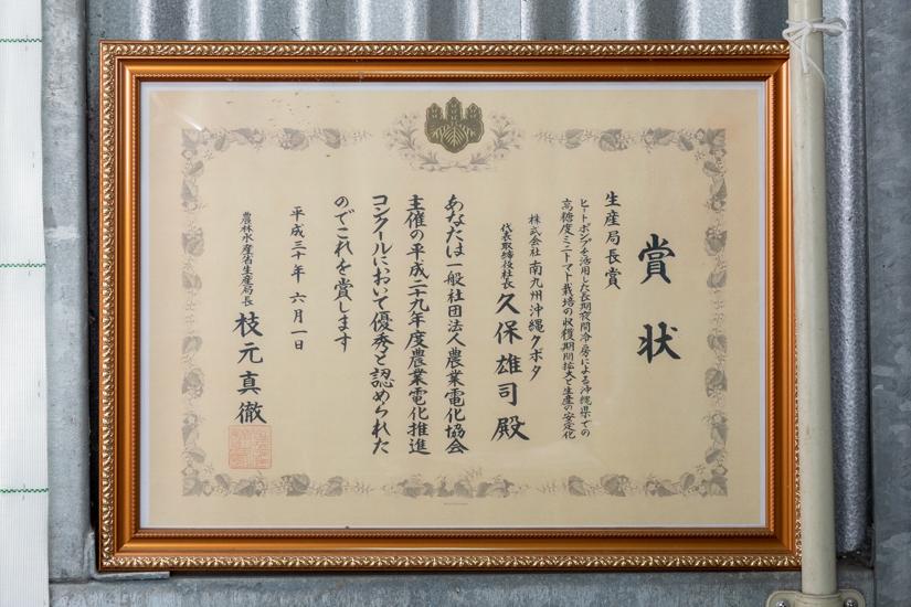 PC190962-sanchu