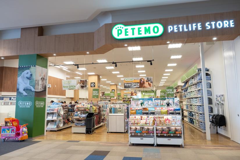 PETEMO