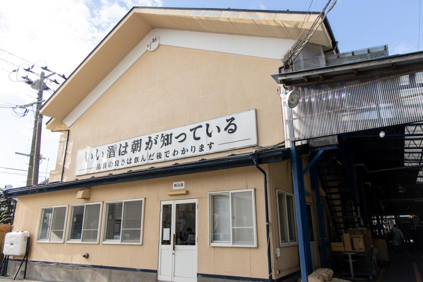 2E5A5243-sanchu