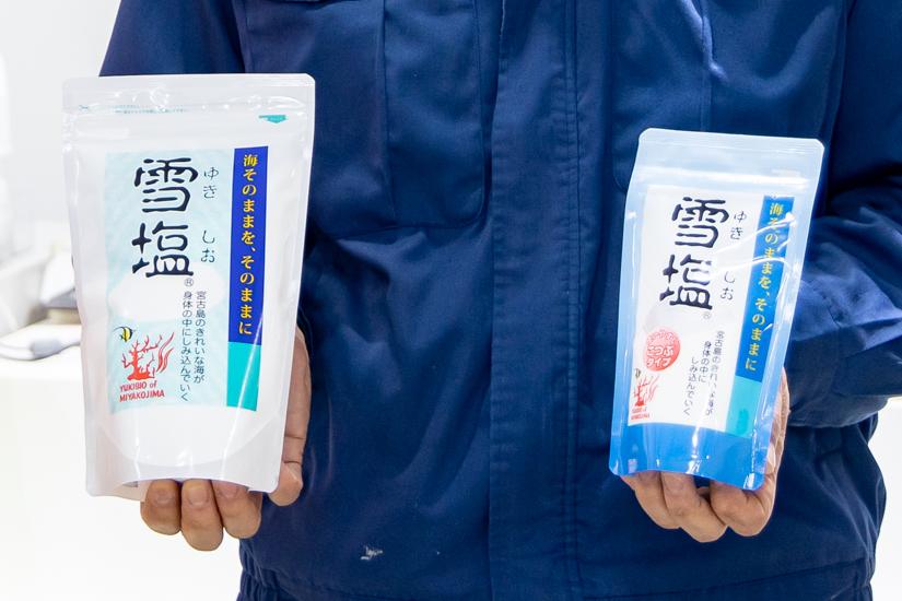 2E5A6213-sanchu